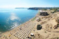 Plaża & Relaks