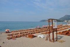 Plaża i Relaks